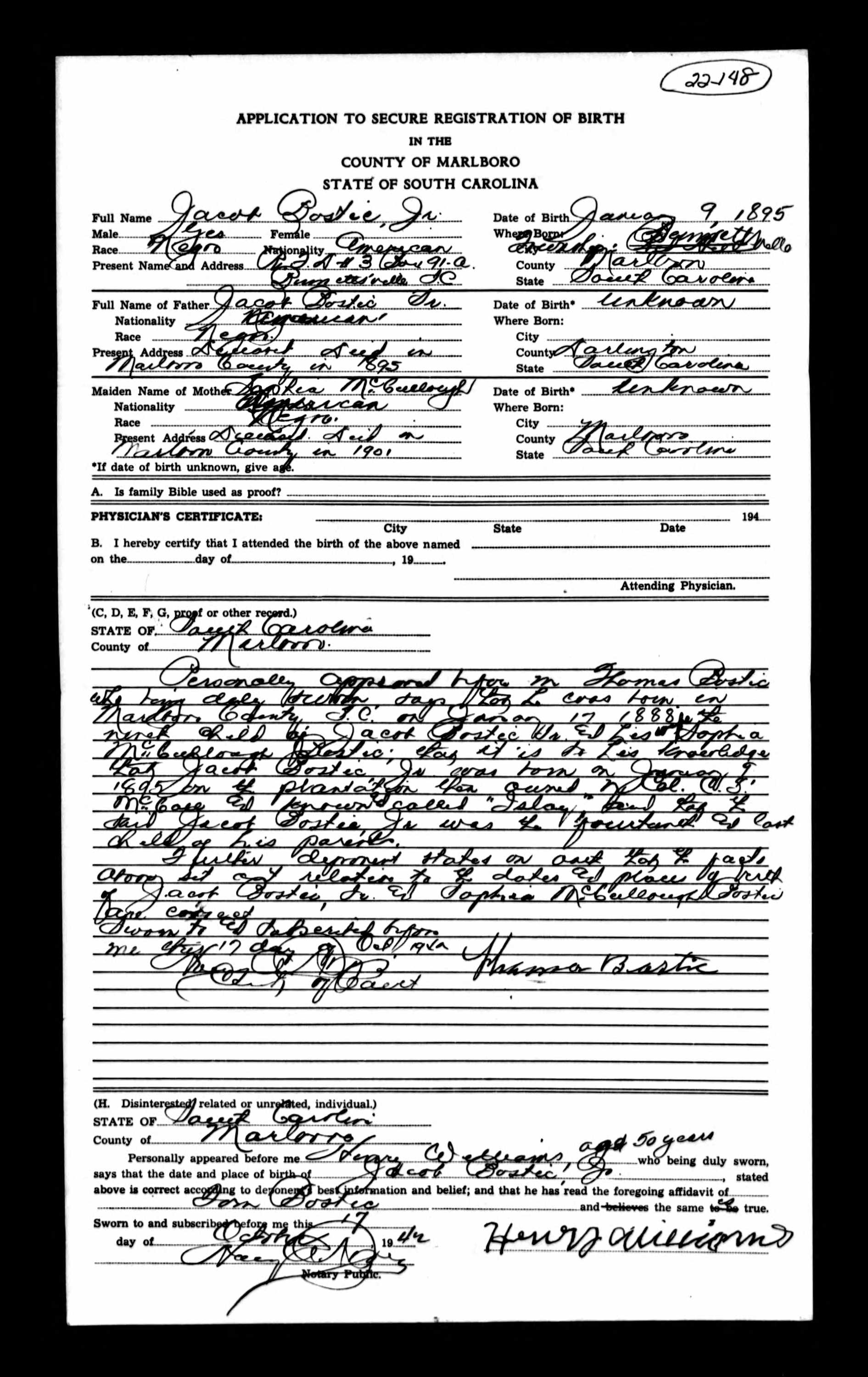 Delayed Birth Record